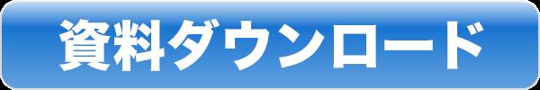 説明: http://admin.e-omnibus.co.jp/img/uploaded/.png