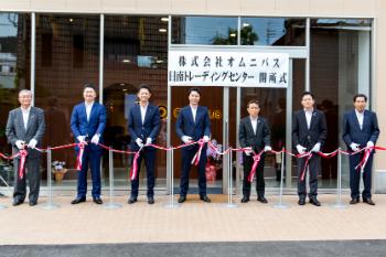 株式会社オムニバス 日南トレーディングセンター 開所式
